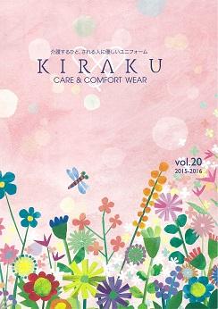KIRAKU52.jpg