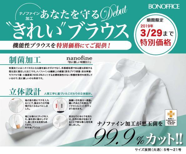 blouse-1.jpg