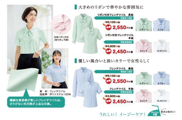 blouse-3.jpg