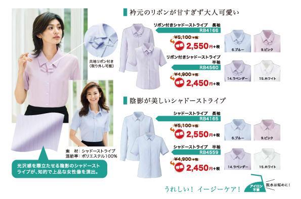 blouse-4.jpg